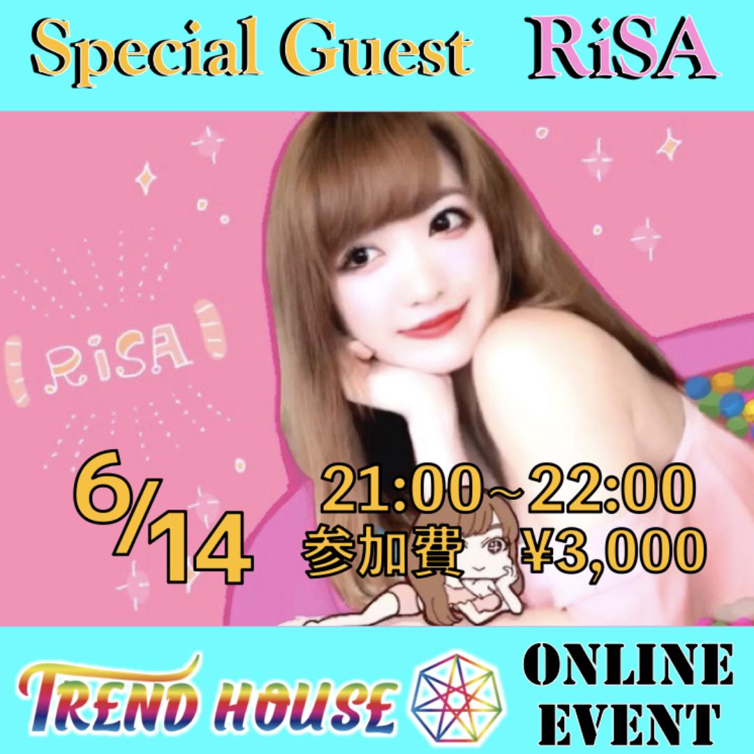 Risa614